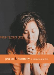 Righteous God DVD