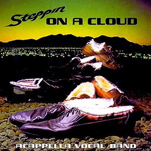 DG025 -- Steppin on a Cloud Digital Album