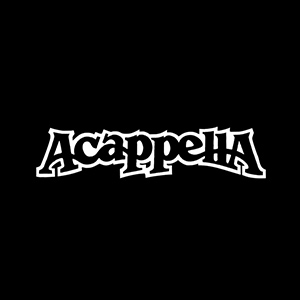 Single -- Acappella -- Just Say the Word by Acappella