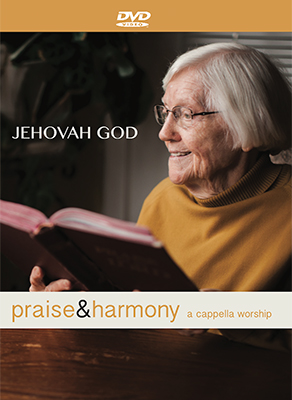 DVD231 -- Jehovah God DVD