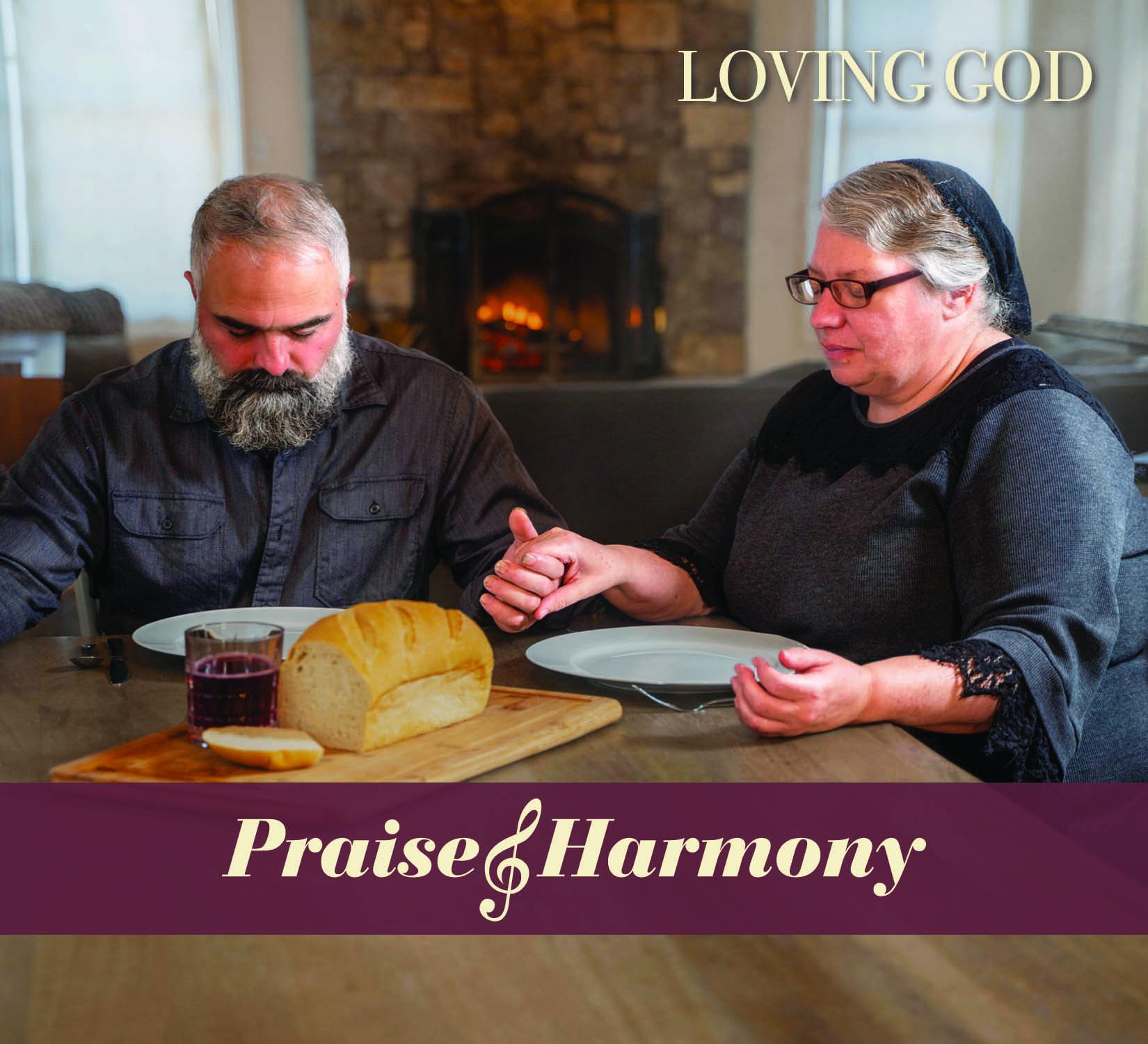 DG271 -- Loving God Digital Album